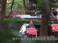 刘诗诗产后复工状态佳 与朱一龙甜蜜相拥路透曝光