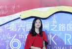 """10月20日,第六届丝绸之路国际电影节闭幕式在福州举行。作为实现""""一带一路""""国家之间文化互通、民心相通的重要平台,丝绸之路国际电影节已成为全世界电影工作者和影迷的盛大节日。"""