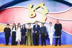 絲綢之路國際電影節閉幕式紅毯 趙薇姚晨驚艷全場