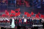 張明敏再唱《我的中國心》 七大電影劇組表白祖國