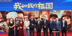 陈凯歌福州分享《我和我的祖国》:成功属于观众