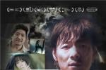 """《六欲天》发布""""解梦版""""终极海报 祖峰正面亮相"""