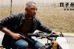 《双子杀手》120帧惊艳视效 被赞重新定义电影