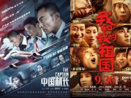 周票房:《中国机长》跻身影史前十 李安新片遇冷