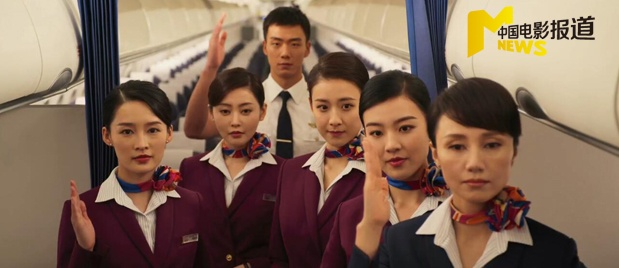【電影報道294期精彩推薦】《中國機長》躋身中國影史票房總榜前十