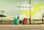 10月22日,由德国尤利西斯影业出品,奥斯卡金奖团队全新打造的动画电影《三傻闹地球》开展了一场超前观影会。