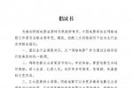 优爱腾再度联合倡议:推动网络电影担负新责任