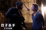 《雙子殺手》掀觀影熱潮 李安用120幀打造夢境