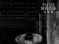 赵丽颖产后复工美照频出 科幻武侠大片神秘高级