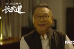 《长安道》演员特辑发布 范伟跑到虚脱宋洋挨揍