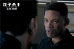 """《双子杀手》曝主题曲《野望》""""独自进击""""版MV"""