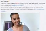 新版《霹雳娇娃》主演开通微博 内地即将定档