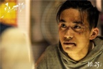 《少年的你》上映 周冬雨易烊千玺演绎别样青春
