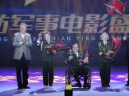 国防军事电影盛典荣誉揭晓 于冬谈类型片市场经验
