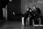 宁浩监制,申奥导演,大鹏、柳岩、张子贤主演的电影《受益人》定档11月8日全国上映。近日,三位主创宁浩、申奥、大鹏携手登上时尚杂志《ELLEMEN》拍摄时尚大片,首次讲述创作电影《受益人》背后的故事。