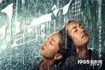 周冬雨易烊千玺呼吁守护少年 官媒赞《少年的你》