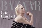 """近日,""""大魔王""""凯特·布兰切特作为年度女性登上英版《时尚芭莎》12月刊封面。"""