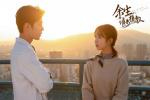 《余生请多指教》剧照 杨紫肖战夕阳对视温暖治愈