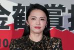 """10月29日,第32届东京国际电影节中国电影周活动在东京闭幕并举行""""金鹤奖""""颁奖仪式。《中国机长》《送我上青云》《西厢记》等多部中国电影得奖,张涵予和姚晨分获最佳男女演员奖。"""