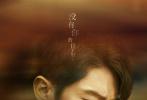 """根据饶雪漫同名小说改编,马思纯、霍建华领衔主演,魏大勋、张瑶、林柏宏、文淇主演,侯佩岑、齐秦特别出演的电影《大约在冬季》将于11月15日全国公映。近日,片方发布了一组""""没有你""""版系列全阵容角色海报,在朦胧的撞色之中,或悲伤、或坚定、或淡然、或娇憨,神色各异的一张张侧脸交织着谱写出了冬日的恋爱篇章。而海报上统一的文案""""没有你的日子里……""""则让人有一种亲切且熟悉的代入感,在齐秦略带沙哑的嗓音中,感受着爱情的遗憾与成长,即便大家都身处不同阶段也都深有共鸣,似乎能透过"""