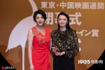 姚晨第32届东京国际电影节中国电影周金鹤奖捧杯