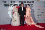 东京电影节中国电影周闭幕 张涵予姚晨陈飞宇获奖