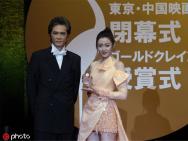 陈飞宇张天爱亮相东京影节 获金鹤奖最具人气奖