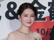 中国电影周闭幕 张天爱秀美腿李沁变花仙子超仙