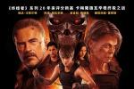 施瓦辛格告别 《终结者:黑暗命运》发全阵容海报