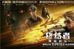 《终结者:黑暗命运》公映 新预告看点全解读