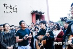 """《大约在冬季》成都路演 齐秦被""""粉二代""""频表白"""
