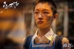 """《少年的你》发布""""纪录片"""" 陈念人生理想首曝光"""