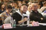 中国科幻大会创投会落幕 郭帆点赞《群星闪耀时》