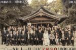 贾樟柯监制《又见奈良》开机 聚焦二战日本遗孤