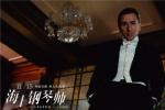 《海上钢琴师》特辑海报双发 幕后制作首度曝光