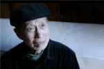 电影《归去》定档11月28日 关注社会养老问题