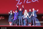 11月5日,第32届东京国际电影节闭幕式圆满结束,评委会主席章子怡出席闭幕式并颁出东京电影节大奖,倾情发言致敬电影艺术获全场共鸣。唯一入围主竞赛的中国影片《白云之下》斩获最佳艺术贡献奖。