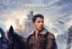 """由美国哥伦比亚影片公司出品的好莱坞动作冒险巨制《勇敢者游戏2:再战巅峰》作为年度压轴大片,将于2019年12月13日在北美上映。近日,影片重磅物料频发,随着超级预告的发布,角色海报也同时曝光:""""巨石强森""""率领勇敢者战队全员亮相,全新神秘人物也显露真容,多处场景细节在海报上呈现。主角们绷紧神经全副武装,迎战重重致命关卡。片中还有刺激眼球的震撼视效,突破极限的高难度动作,将带来前所未有的震撼体验!"""