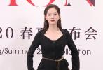 11月4日晚,设计师卜柯文在北京举办
