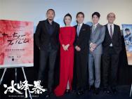 《冰峰暴》东京电影节全球首映 获国际高度认可