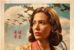 """将于11月8日公映的好莱坞战争巨制《决战中途岛》,11月6日公布一组复古角色海报,演员身穿二战时期的服装,逼真复刻美国""""最伟大一代""""的人物形象,让人感觉瞬间回到20世纪40年代的美国。"""