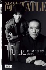 张艺谋携大儿子登杂志封面:父子同行 不谋而合