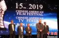 第15届中美电影节开幕 唐国强江疏影获