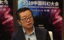 劉慈欣回應《上海堡壘》話題爭議 《受益人》發布終極預告