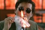 八部门下发通知:吸烟镜头过多影视剧不评优