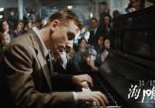 """《海上钢琴师》4K修复版发布""""启航""""版预告"""