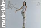 """11月8日,舒淇登《嘉人》十二月刊,演绎中国风的""""十二生肖""""封面大片发布。"""