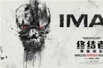 《终结者:黑暗命运》曝IMAX特辑 画面极致嗨爽