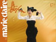 厉害了!舒淇曝十二生肖封面 优雅百变诠释东方美