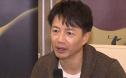 段奕宏获金鸡奖最佳男主角提名 为竞争对手王景春叫好助威